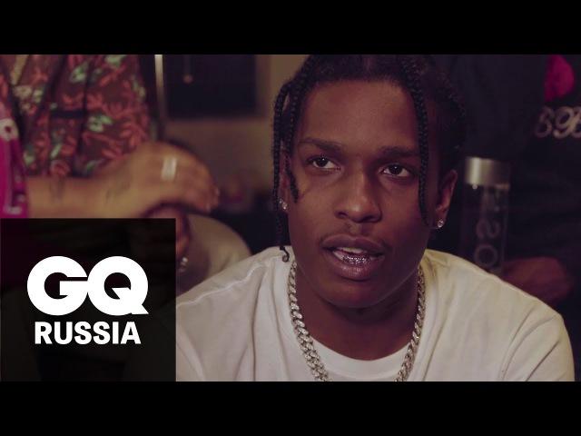 A$AP Rocky отвечает на вопросы Рафа Симонса, Махершалы Али, André 3000 и других знаменитостей