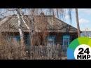 Тверская деревня стала вторым домом для десятков таджикских семей МИР 24