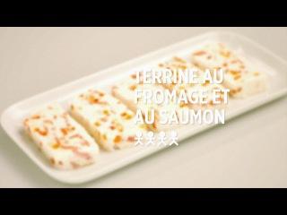Terrine au fromage et au saumon - recette #simplissime