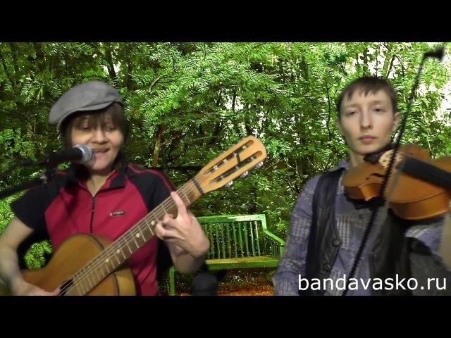 Песни старых дворов - Не надо, не надо (семиструнная гитара, скрипка и картина Шишкина)