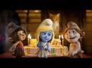 Смурфики 2 (2013)— русский трейлер