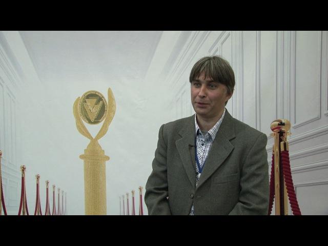 Андрей Брынза, Санкт Петербургский монетный двор АО Гознак