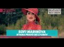 СОФИ МАРИНОВА - Няма право на любов октябрь 2017 Ultra-4K
