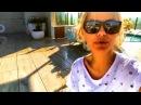 Виктория Боня Лос-Анджелес Целый день провели с Анджолиной у бассейна