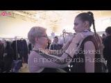 Виктория Ирбаиева в юбилейном проекте Burda. «Бренд»