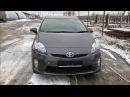 Отзыв о работе компании Luxury Auto Люкс Авто Новосибирск №231 Toyota Prius Hybrid
