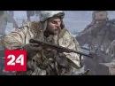В Кировске откроется диорама посвященная прорыву блокады Ленинграда Россия 24