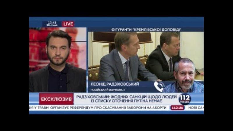 Теория заговора российских олигархов конспирологический бред Радзиховский
