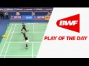 Play Of The Day Badminton SF Victor Korea Masters 2017