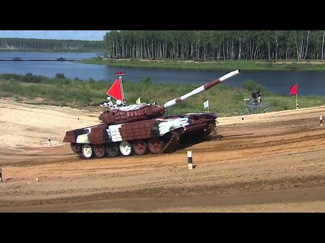 Танковый Биатлон 2014Ляпис Трубецкой