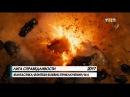 Программа Такое кино 4 сезон 47 выпуск смотреть онлайн видео бесплатно