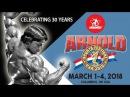 2018 Arnold Sports Festival Promo