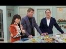 Великий пекарь. Самые сливки 2 сезон 8 серия / Bake off Creme de la Creme 2017