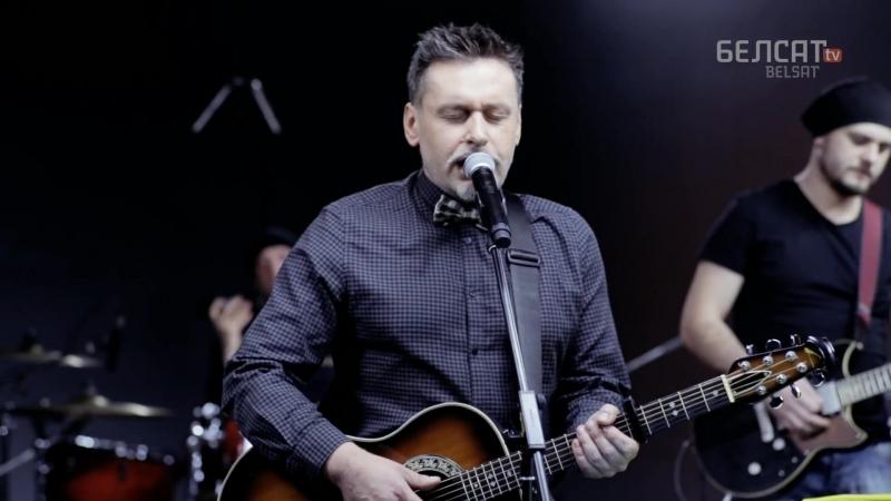 Зьміцер Вайцюшкевіч - Калыханка для дарослых (2018)