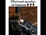 обычный автобус на Кавказе