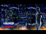Тайны Чапман. Охота за генами (30.01.2018, Документальный) HD