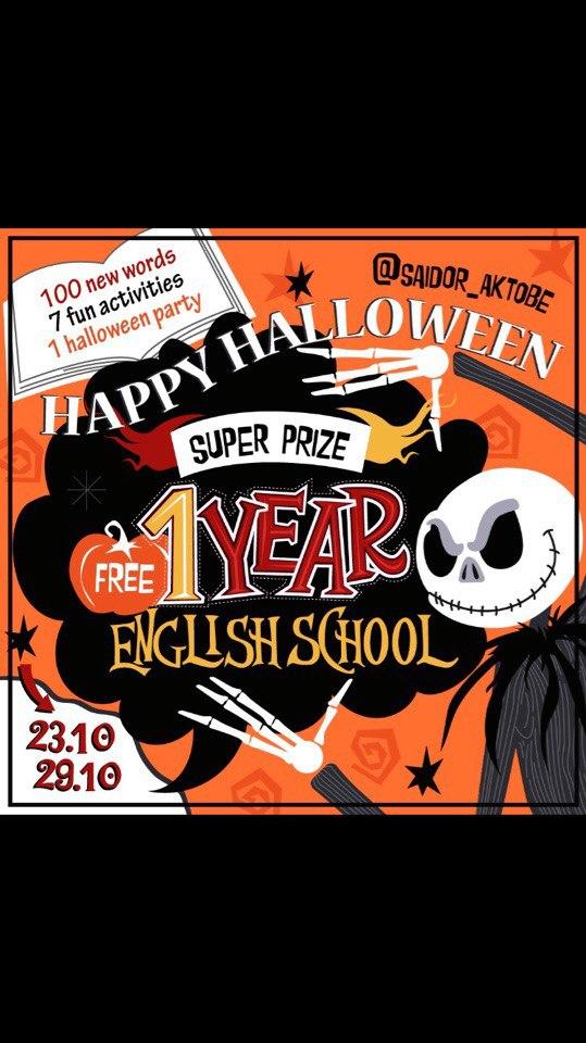 Как весело отметить Хэллоуин и выиграть год БЕСПЛАТНОГО обучения английскому языку в @saidor_aktobe?