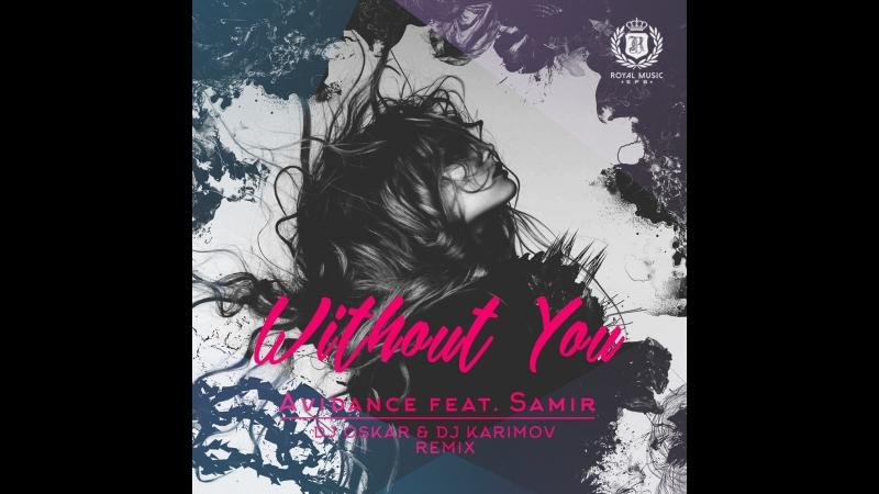 Avidance feat. Samir - Without You (DJ OSKAR DJ KARIMOV Remix)