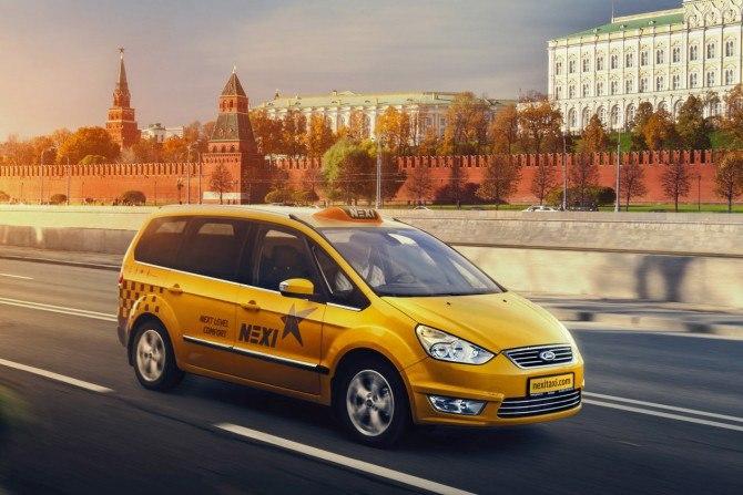 Желтая метка: как не купить машину из такси.