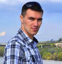 Дмитро Філіппенко