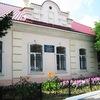Sergievsky-Istoriko-Kraevedchesk Muzey