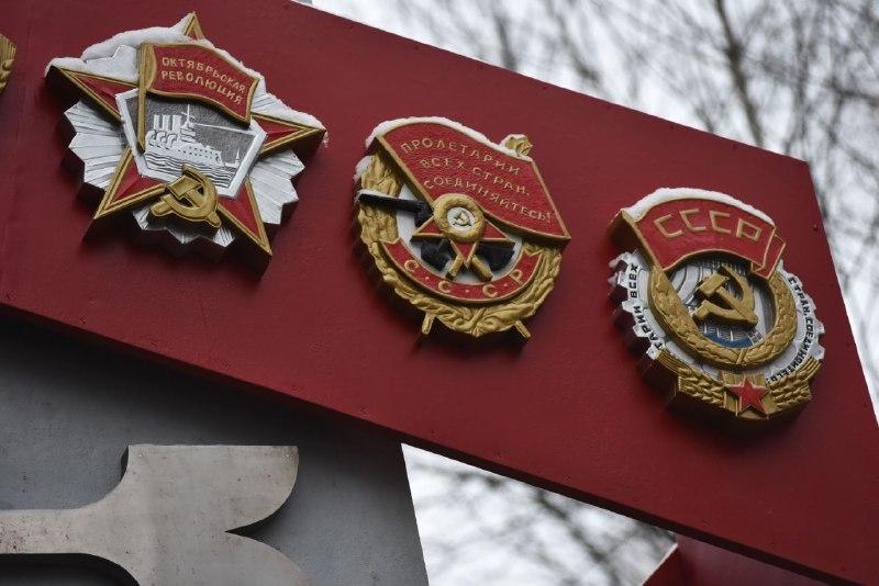 В Ярославле в парке Победы на Липовой горе открыли стелу в честь 100-летнего юбилея ВЛКСМ