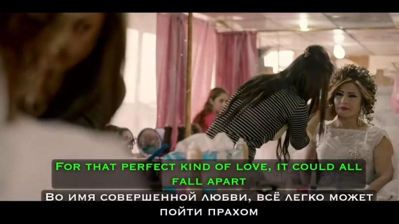 John Legend - Love Me Now (Люби меня сейчас) Текстперевод