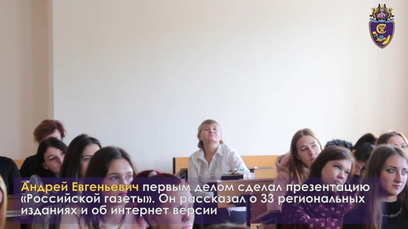 Дни медиа: Андрей Першин | Факультет Славянской Филологии и Журналистики