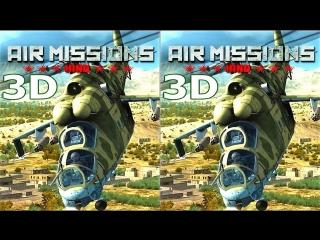 3D TV VR Box стрим Air Missions Hind в 19: 00 мск