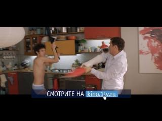 Смотреть порно ролики сынок трейлер