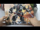 LEGO Ninjago movie 70613