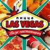 Лас Вегас Сургут. Доставка пиццы, суши и пироги