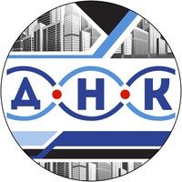 Логотип ДНК: Деловой Нетворкинг Клуб, Краснодар