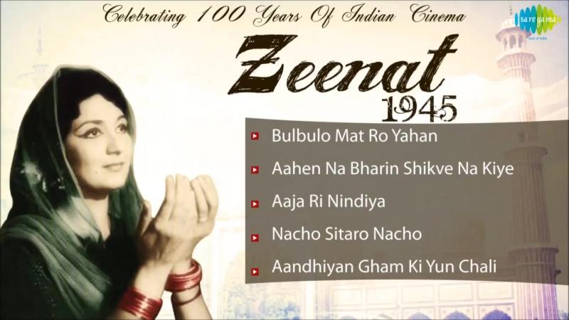 аудио сборник песен с фильма Zeenat год выпуска 1945 в ролях_Нур Джаган и Якуб