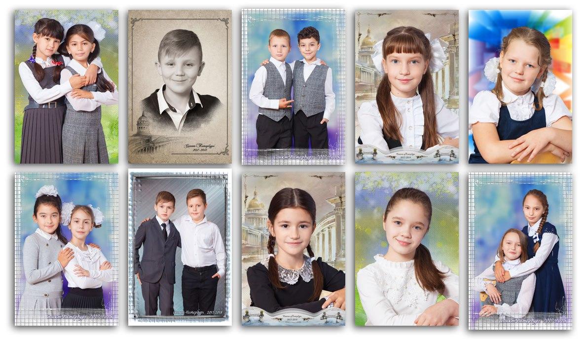 Фотосессия вшколе №123Выборгского района Санкт-Петербурга (начальная школа) . Портретная исюжетная фотосъёмка