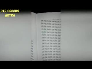 ЭТО РОССИЯ ДЕТКА! ЭТОТ НАРОД НЕПОБЕДИМ! РУССКИЕ ПРИКОЛЫ 2017 ТОП БАЯНОВ Выпуск 10_mp4_Output_1