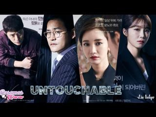 Untouchable EP 14_DoramasTC4ever