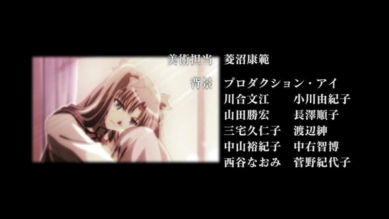 Судьба/ночь схватки [ Эндинг 2 ]   Fate/stay night [ Ending 2 ]