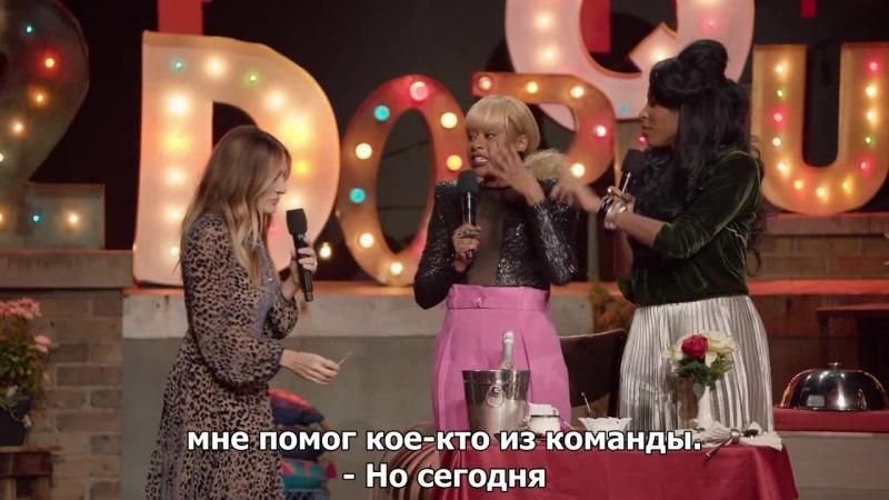 Две оторвы на престоле 2 Dope Queens (2017) 2-я серия рус.суб.