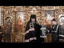 Епископ Домодедовский Иоанн провел чин прощения в Храме Живоначальной Троицы в Свиблово
