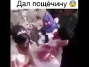 Чапалах невесте MDK DAGESTAN