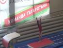 Кубок РТ .Урсула прыжок