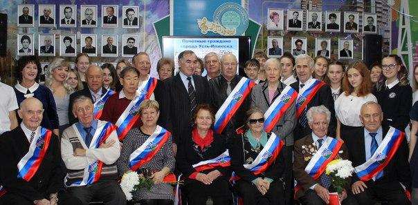 В Краеведческом музее чествовали Почетных граждан города