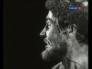 Борис Годунов. Сцены из трагедии 2 (Анатолий Эфрос). 1970
