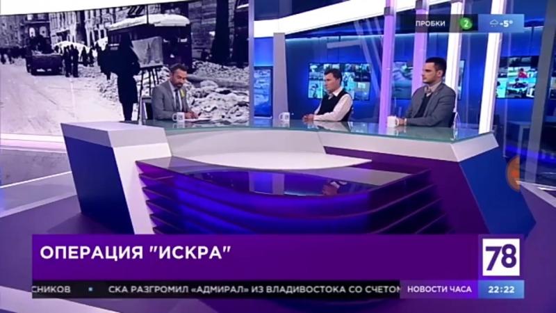 Сопредседатель регионального штаба ОНФ В. Фатеичев в программе