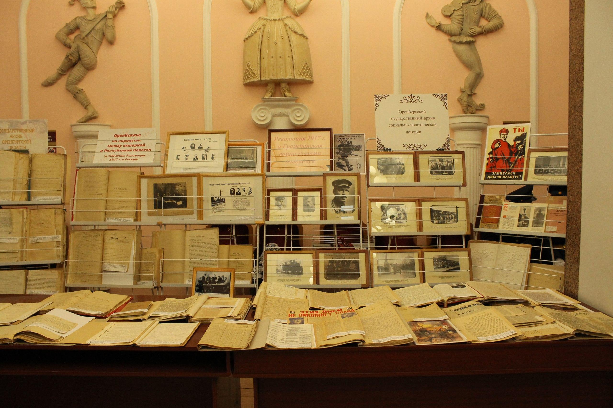 ob-eksponirovanii-vystavki-revolyutsiya-1917-g-i-grazhdanskaya-vojna-glazami-ochevidtsev-v-ramkakh-kontserta-posvyashchennogo-100-letiyu-revolyutsii-1917-g-v-rossii