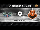 «ЦСК ВВС» Самара - «Молот-Прикамье»  Пермь