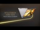 Новый Elitebook x360 1020 Самый тонкий и легкий бизнес трансформер HP