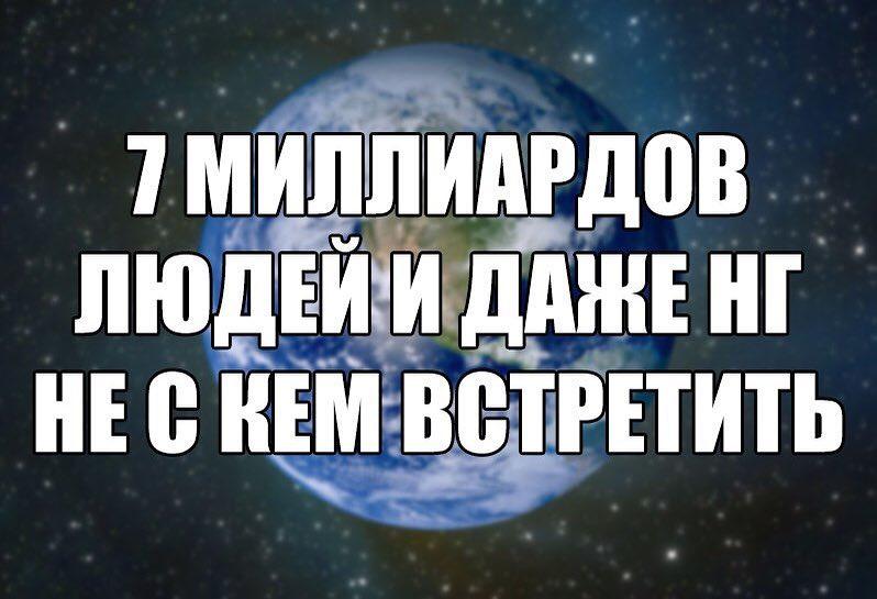 Мария Григорьева   Москва