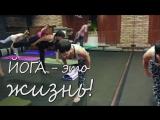 Йога |  Rocky boxing club | Балаково
